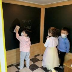 유아체험센터