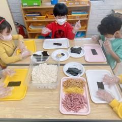 요리활동<미니김밥>